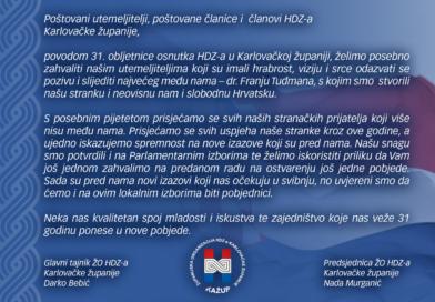 31.obljetnica osnutka HDZ-a u Karlovačkoj županiji